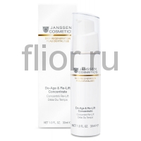 De-Age & Re-Lift Concentrate Anti-age экстралифтинг концентрат 130(30 мл)