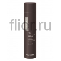Brelil  Logo S1 Natural Holding Spray 300мл сухой спрей