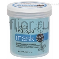 Pedi Spa Mask, 467г маска